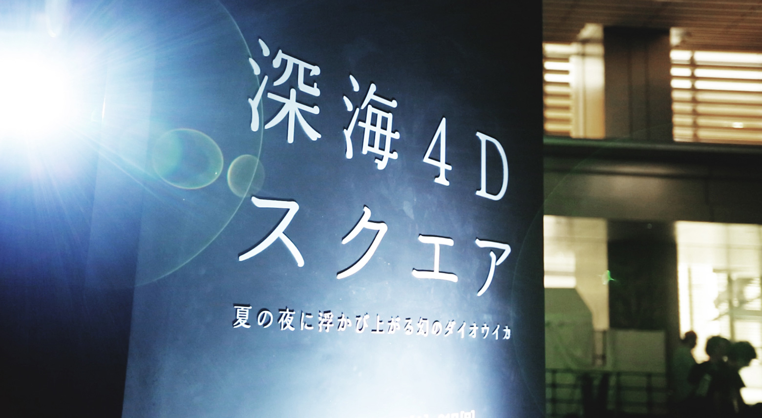 deap_02