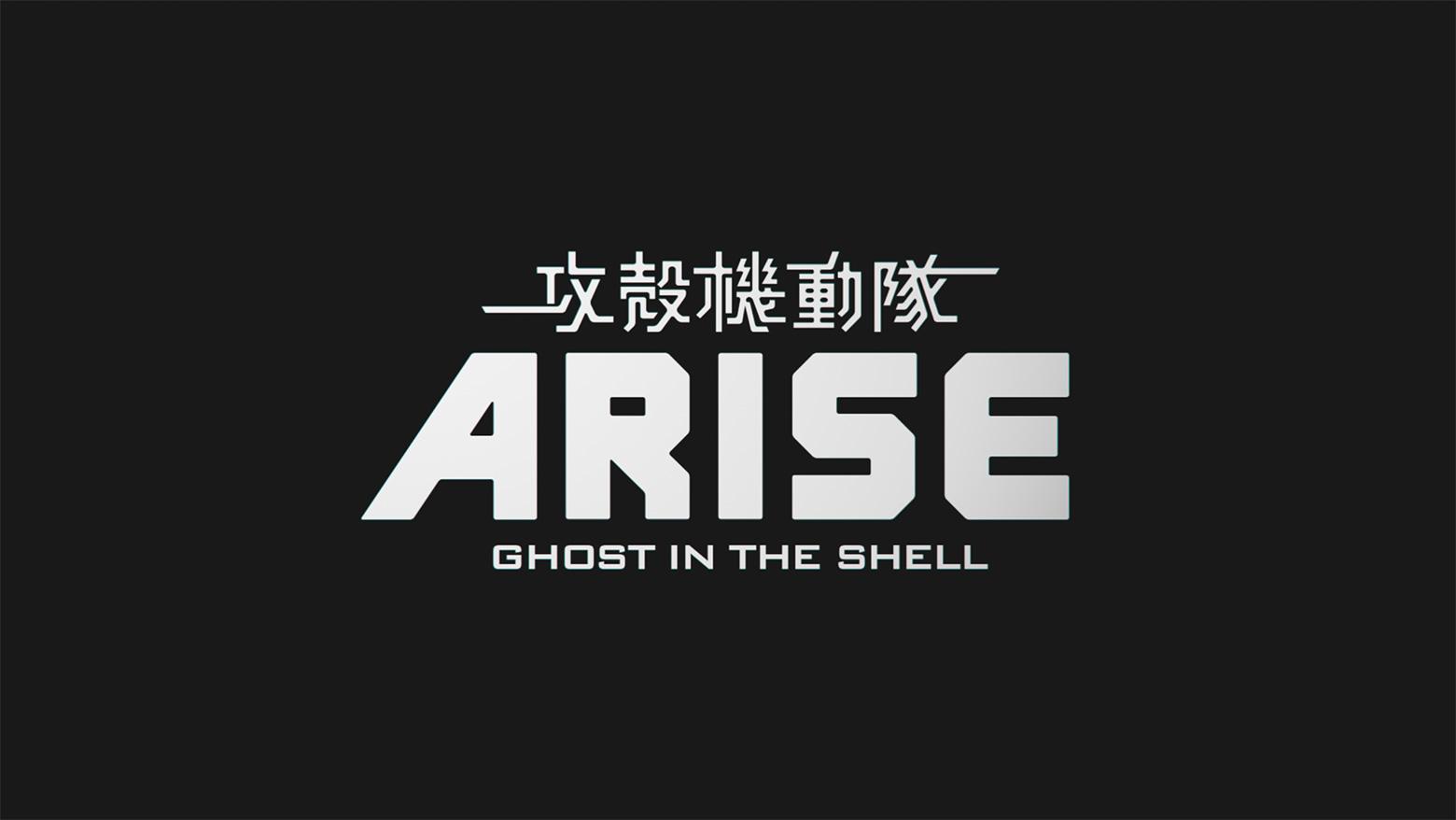 ghostintheShell_05