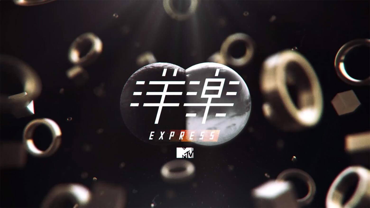 express_01