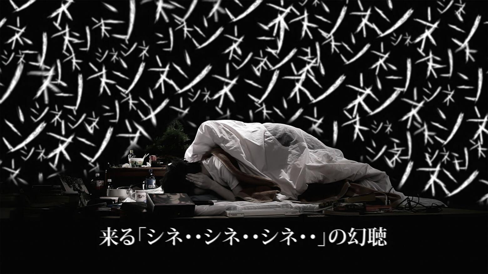 utsu_02