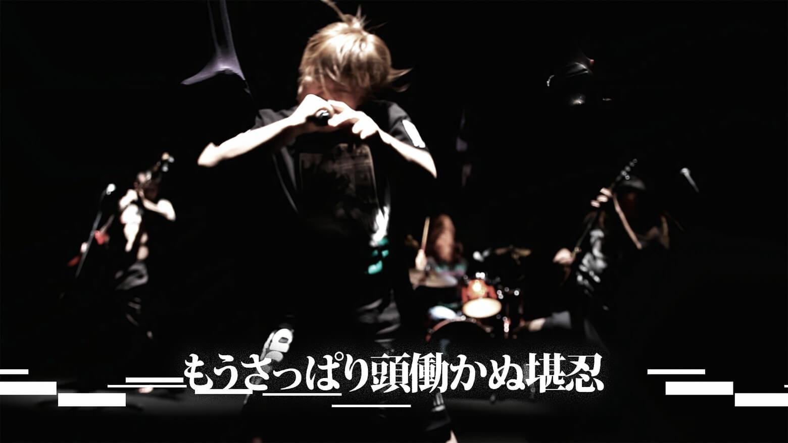 utsu_05