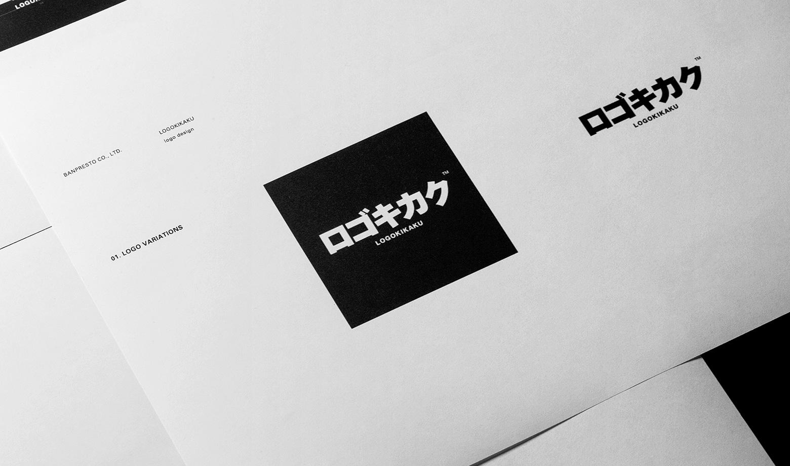 logokikaku_logo_001